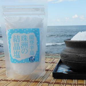 能登半島 珠洲の結晶塩