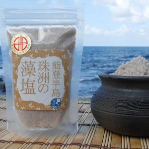 能登半島 珠洲の藻塩