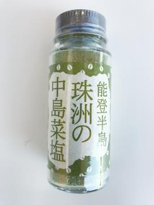 能登半島 珠洲の中島菜塩(瓶)