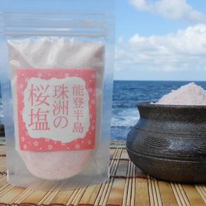 能登半島 珠洲の桜塩