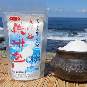 のと珠洲塩(1番釜)